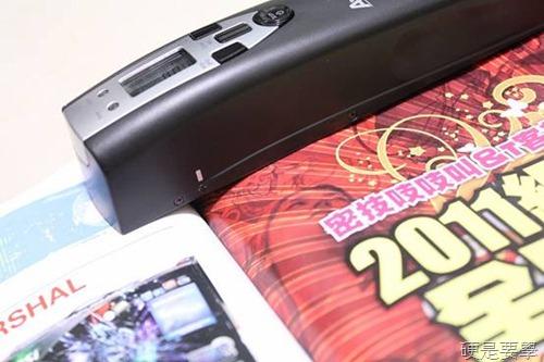 [開箱] 虹光「行動CoCo棒」手持式掃描器,隨身攜帶快速方便(支援高解析掃描) clip_image018