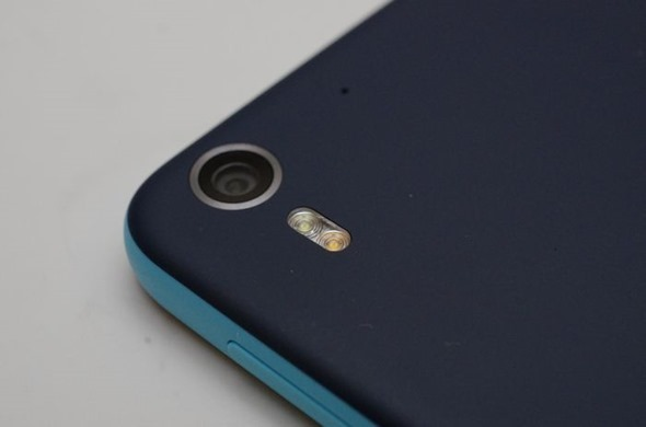 瑜亮情節, HTC Desire 820 、 Desire Eye 動手玩( Desire Eye 篇) clip_image043