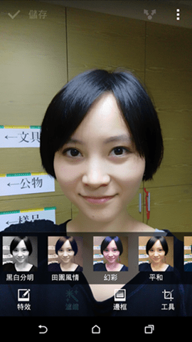 瑜亮情節, HTC Desire 820 、 Desire Eye 動手玩( Desire Eye 篇) clip_image046