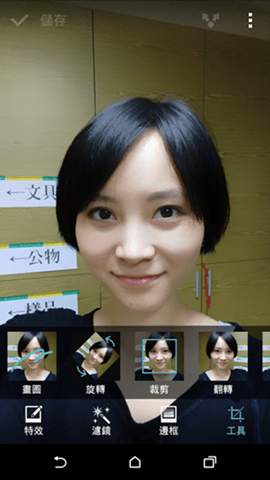 瑜亮情節, HTC Desire 820 、 Desire Eye 動手玩( Desire Eye 篇) clip_image050