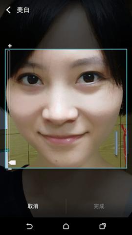 瑜亮情節, HTC Desire 820 、 Desire Eye 動手玩( Desire Eye 篇) clip_image058