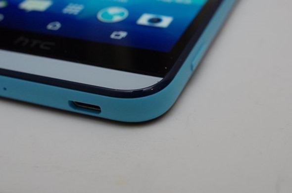 瑜亮情節, HTC Desire 820 、 Desire Eye 動手玩( Desire Eye 篇) clip_image069