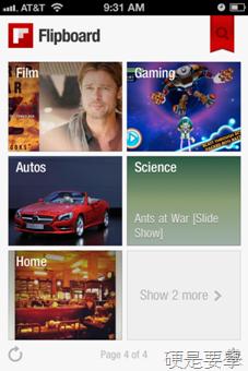 [iPad/iPhone] Flipboard:隨選閱讀,信手拈來的行動雜誌 clip_image011