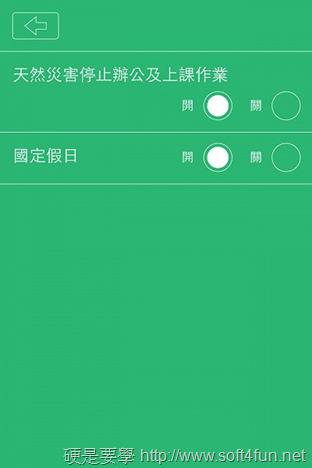 我要放假 (7)