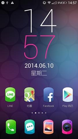 為自拍而生!美圖手機 II 台灣版動手玩 clip_image0124
