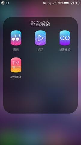 為自拍而生!美圖手機 II 台灣版動手玩 clip_image0164