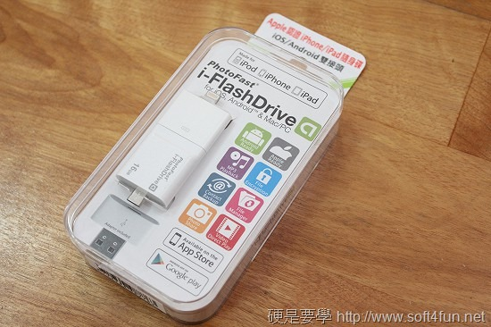 i-FlashDrive 雙頭龍,支援 iPad/iPhone 的檔案傳輸神器 clip_image001_thumb