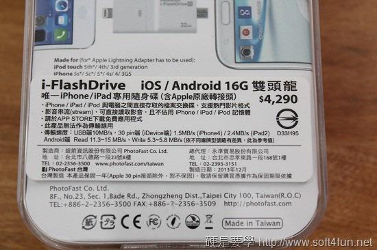 i-FlashDrive 雙頭龍,支援 iPad/iPhone 的檔案傳輸神器 clip_image003_thumb
