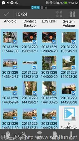 i-FlashDrive 雙頭龍,支援 iPad/iPhone 的檔案傳輸神器 clip_image015_thumb