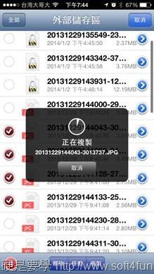 i-FlashDrive 雙頭龍,支援 iPad/iPhone 的檔案傳輸神器 clip_image031_thumb