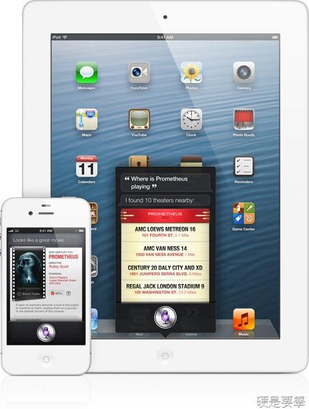 聚焦:iOS 6 的 Siri 全新功能詳細介紹,你一定要知道! movies_thumb
