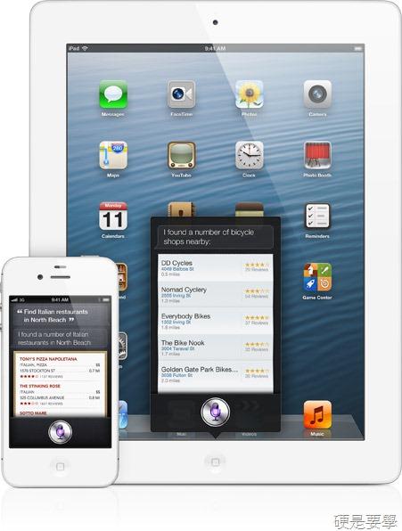 聚焦:iOS 6 的 Siri 全新功能詳細介紹,你一定要知道! siri_thumb