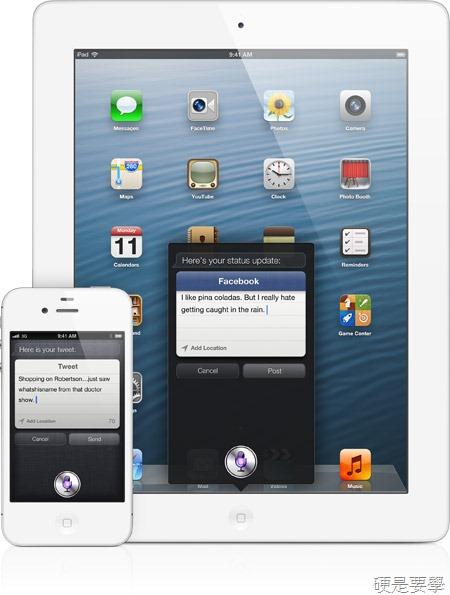 聚焦:iOS 6 的 Siri 全新功能詳細介紹,你一定要知道! social_thumb