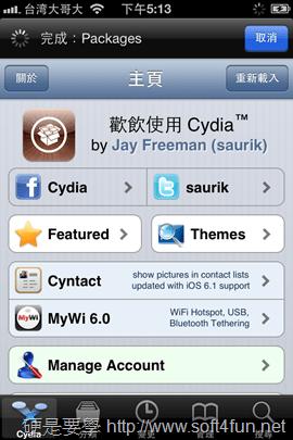 iOS 6.1.2 JB教學(含 evasi0n 及相關備份軟體下載) 2013-02-04-17.13.53