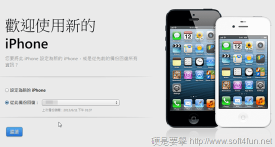 ios-7-recovery-05