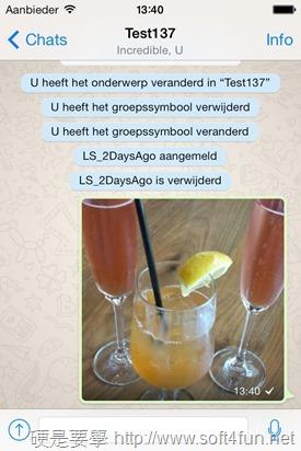 whatsapp_ios7_14