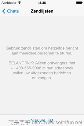 whatsapp_ios7_2