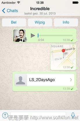 whatsapp_ios7_7