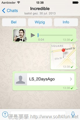 最新 iOS 7 風格 WhatsApp 截圖流出 whatsapp_ios7_7