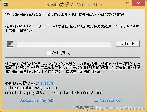 ios-7-0-4-JB-01