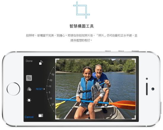 iOS 8 相機加入智慧功能,縮時攝影功能新登場! ios-8---