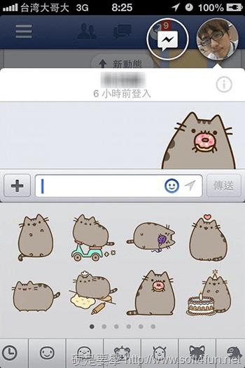 [介紹] FB App 推出聊天室大頭貼、貼圖及新增留言刪除功能 2013-04-17-08.25.56