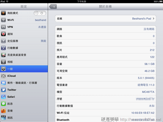iOS 5.0.1 終於可以完美 JB 囉! Photo11122892342