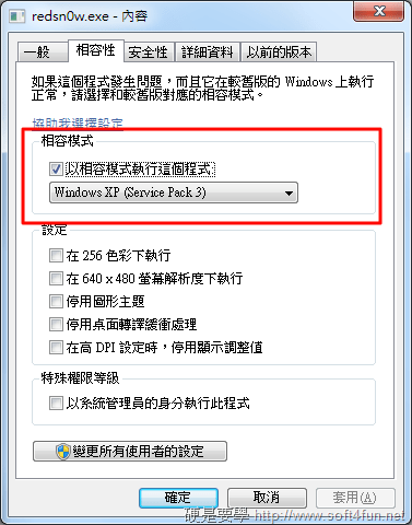 iOS 5.0.1 終於可以完美 JB 囉! ios5.0.1_jb_step2