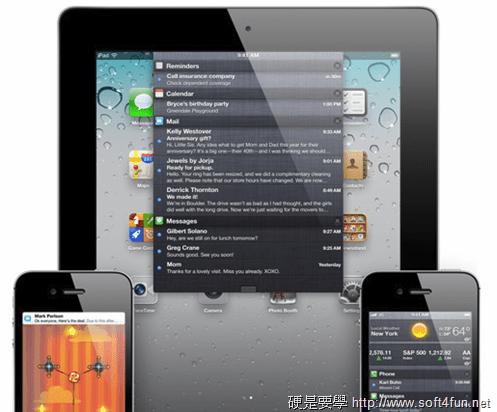 iOS 5 開始提供下載更新! 最新特色功能重點介紹 image_3
