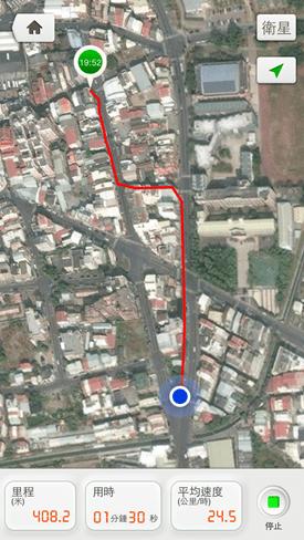 管家工具箱,測心率、土地面積、網路速度、環境噪音一次搞定(iOS) 2014-08-25-19.54.10