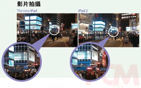 The new iPad 開箱實測影片出爐,iPad2 超級比一比 the-new-ipad--12