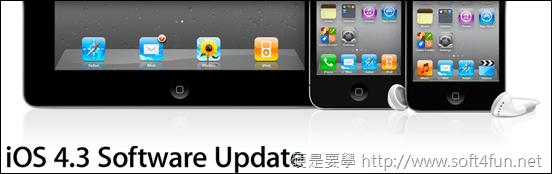 ios43_update_banner