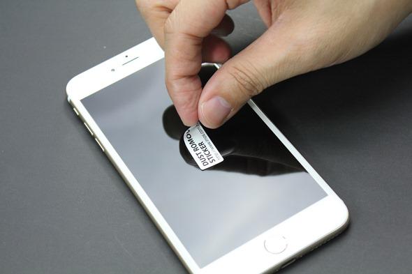 [推薦] iPhone 6/6 Plus 3D 滿版康寧9H鋼化玻璃保護貼 IMG_5000