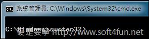 如何防止 iPhone / iPad 的備份塞爆 C 槽? window_title