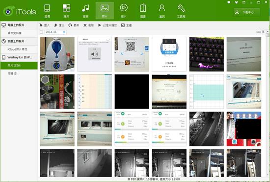 iTools 3.0 全新功能新體驗,刷機、備份、管理一次搞定 47