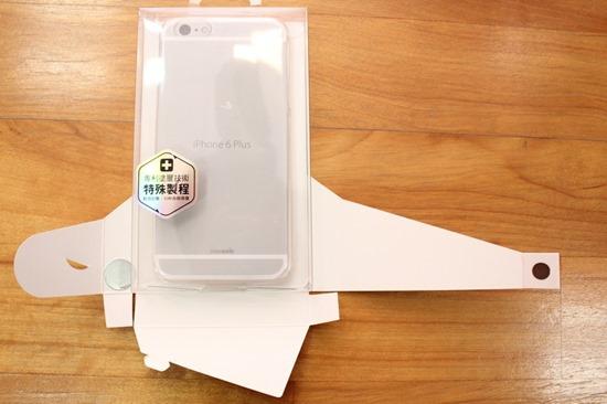 innerexile iPhone 6 Plus 自我修復保護殼 hydra plus,磨了一週竟無刮痕(透明色) iPhone6plus10