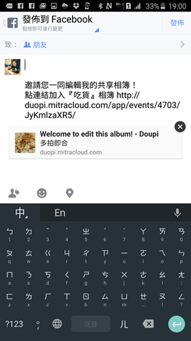 Screenshot_2015-09-07-19-00-21