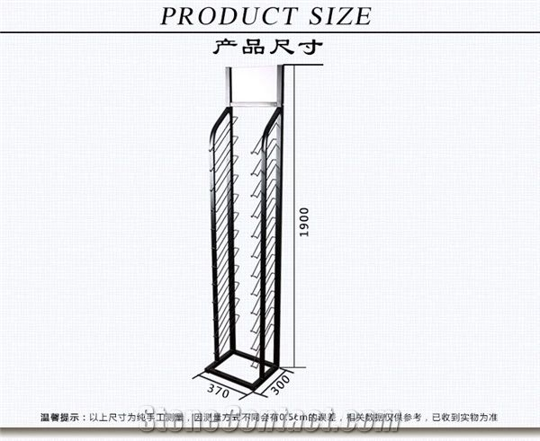 floor stand quartz stone sample board