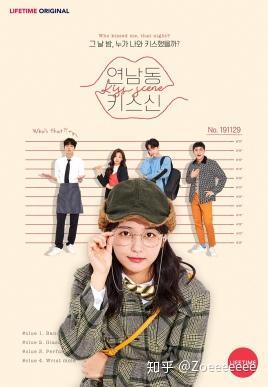 有什么好看的甜甜的校園劇韓劇嗎? - 知乎
