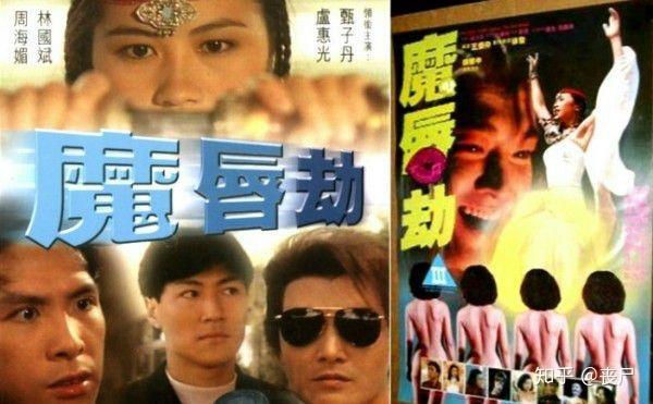 詳談香港電影(第三級別) - 知乎