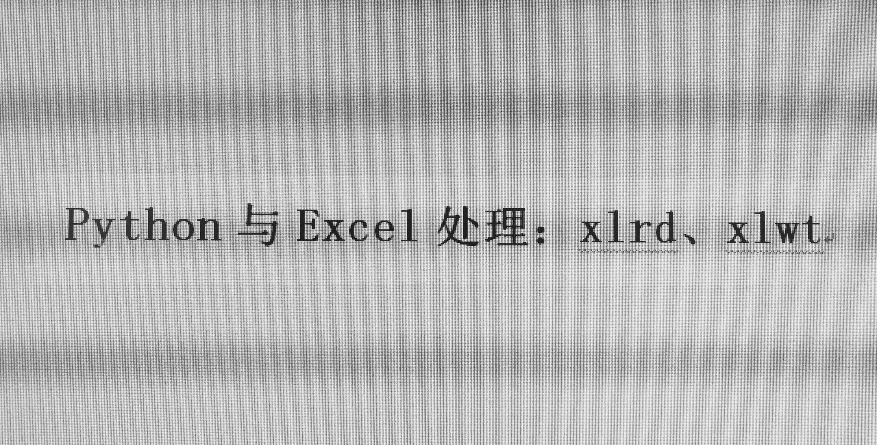 Python Excel Xlrd Xlwt
