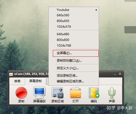 Windows下有哪些錄屏軟件推薦? - 知乎
