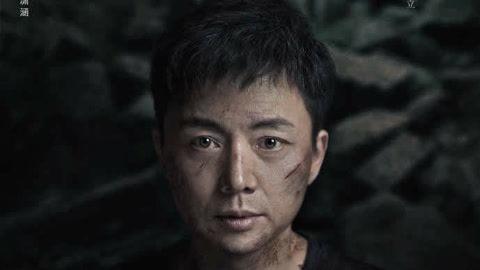 《無主之城》首曝預告-片花-高清影音線上看–愛奇藝臺灣站