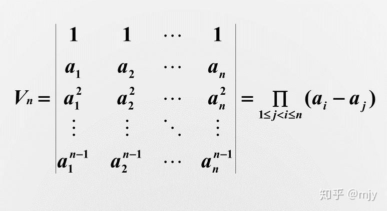 n階行列式的計算方法 - 知乎