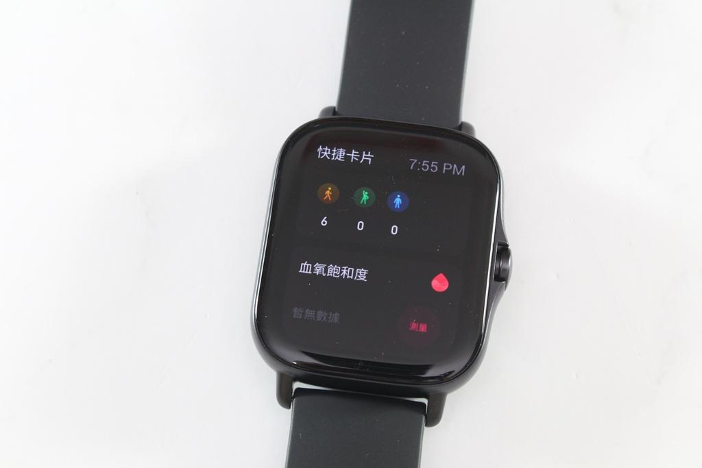 華米Amazfit GTS 2e 無邊際智慧手錶-超長14天續航力,硬體規格再升級