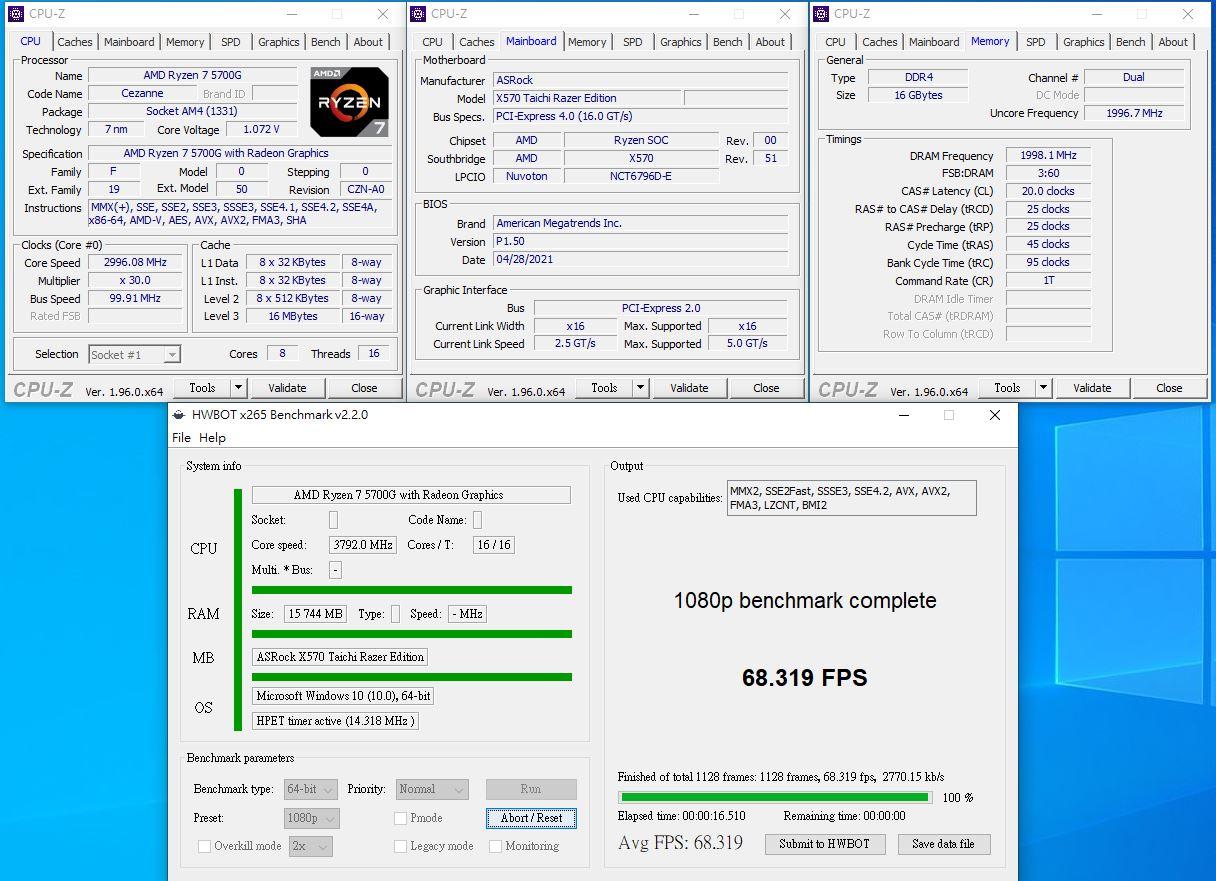 x265_FHD.JPG