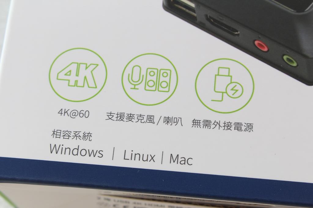 宏正ATEN CS22H 2埠USB 4K HDMI帶線式KVM多電腦切換器