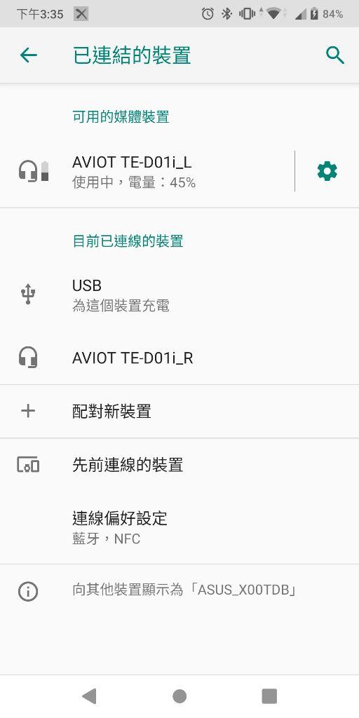 AVIOT TE-D01i真無線藍牙耳機-美型花漾單品,好感度up! - 32