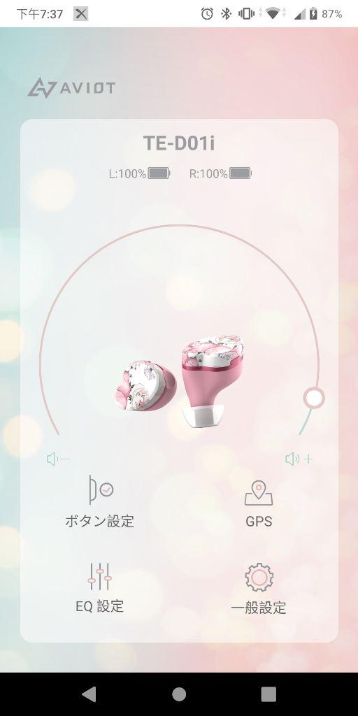 AVIOT TE-D01i真無線藍牙耳機-美型花漾單品,好感度up! - 38