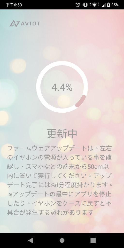 AVIOT TE-D01i真無線藍牙耳機-美型花漾單品,好感度up! - 39
